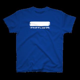 ハルのフラットチェストマンTシャツ T-shirts