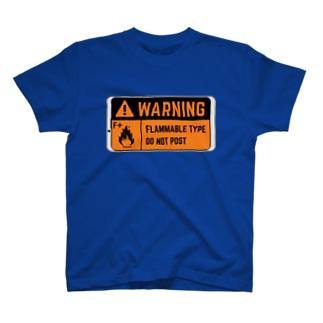 炎上体質 T-shirts