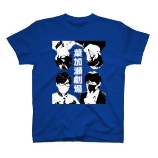 葉加瀬劇場Tシャツvol.1(2Pカラー) T-shirts