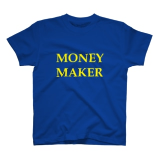 shake your moneymaker T-shirts