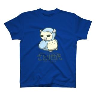 ※諸説あり。(さとり世代) T-shirts