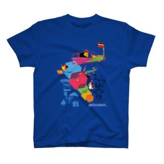 マシーナリーforウガンダ T-shirts