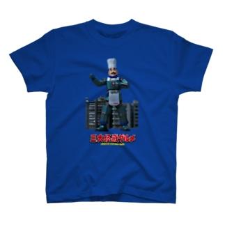 ジャンボ コック T-shirts