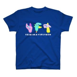 どうぐこれくしょん T-shirts