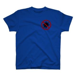 ⇧ T-shirts