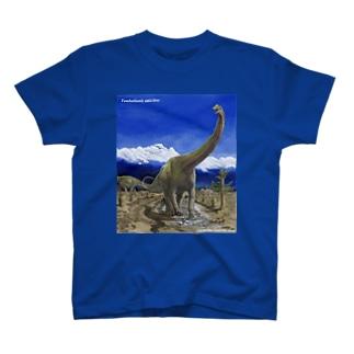 Tambatitanis amicitiae T-shirts