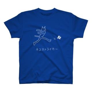 ネコストライカー 大 白文字 T-shirts