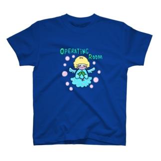 天使ちゃん手術室 T-shirts