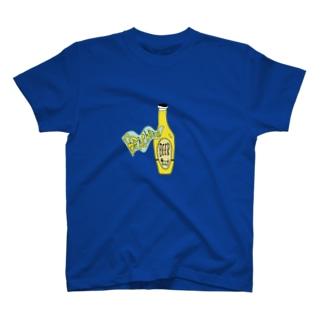 ビーチでビールを! T-shirts