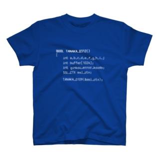 「ひどいソースコード」Tシャツ T-shirts