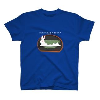 かしわうさぎ T-shirts