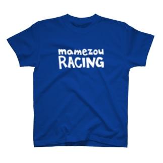 まめぞうレーシング 白文字 T-shirts