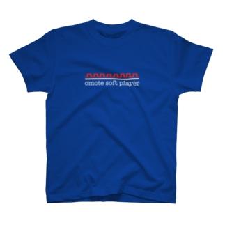 表ソフトプレイヤー 卓球 T-shirts
