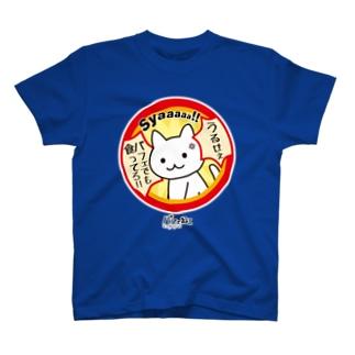 パフェでも食ってろ04 T-shirts