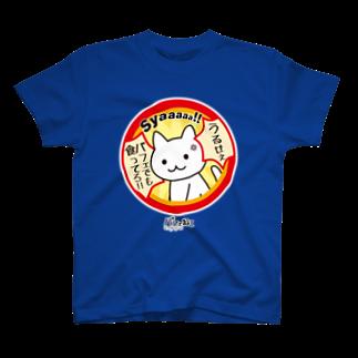 PygmyCat suzuri店のパフェでも食ってろ04 Tシャツ