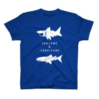 UBAZAME & JINBEIZAME T-shirts