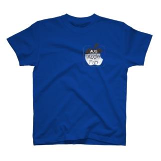 Apple Fan T-shirts