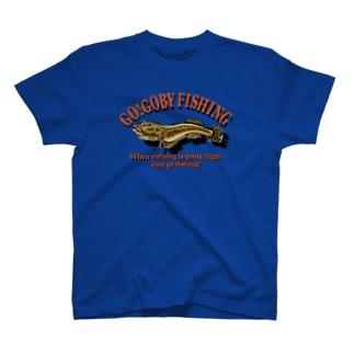 ハゼ釣り T-shirts