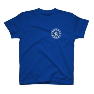 漢字時計 Tシャツ T-shirts