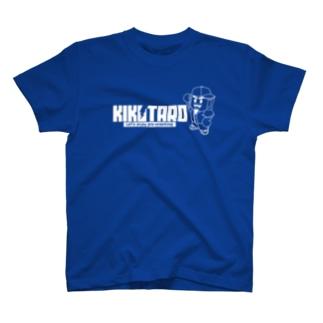 菊タロー レッツエンジョイプロレスリング白 T-shirts