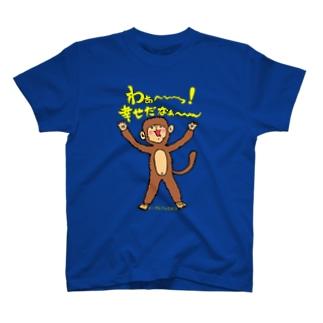 幸せモンチー×イーグルフェロモン T-shirts