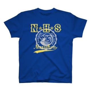ナルミハイスクール T-shirts