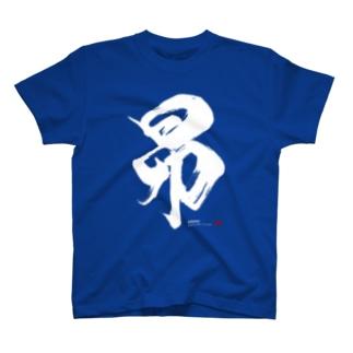 KENSYO 「昴」 Tシャツ T-shirts