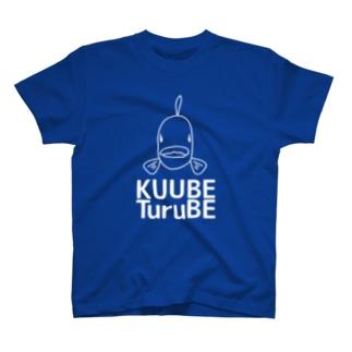 サケ釣るべ T-shirts