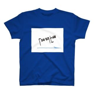 love & free T-shirts