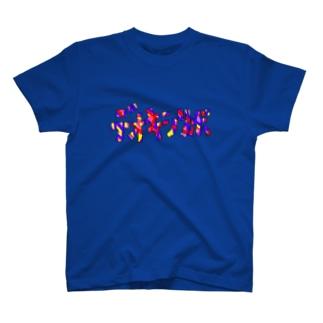 デオキシリボTシャツ T-shirts