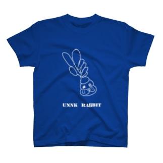 ウンンコ・ラビット T-shirts
