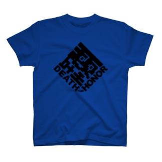 玉砕瓦全 T-shirts