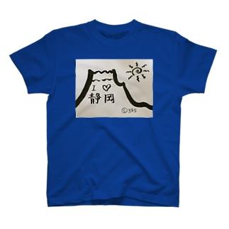 「I♡静岡」墨Tシャツ T-shirts