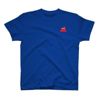 高い富士山に太陽のぼる T-shirts