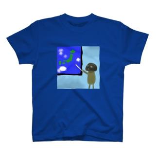 マーレ天気予報 T-shirts