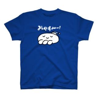 おやすみー!くらげ(濃色用) T-shirts