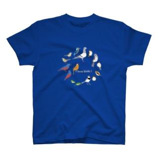I love birds B 大 T-shirts