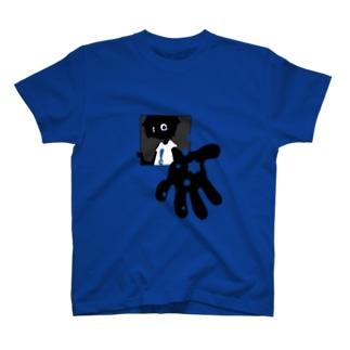 伸ばす手 T-shirts