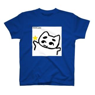 ぽこにゃんコレクション T-shirts