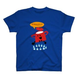 おなべぐつぐつ T-shirts