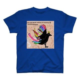 王様になりたかったカラス T-shirts