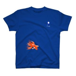 金魚すくい T-shirts
