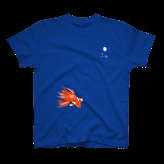 ソラニ満ツの金魚すくい T-shirts