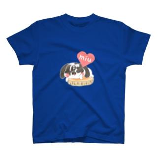 うさぎの美卯 T-shirts