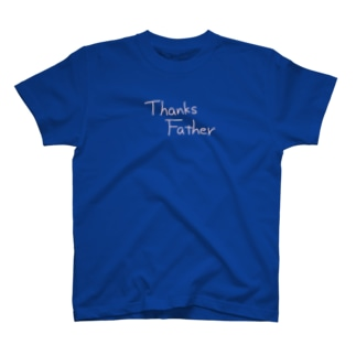 おとうさんありがとう T-shirts