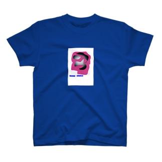 考える人(うまちゃん) T-shirts