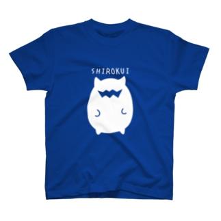 シロクイ T-shirts