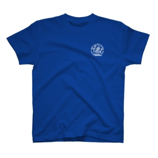あしたのあしコンバット(シロ) T-shirts