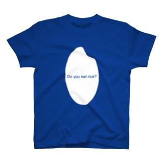 お米 T-shirts