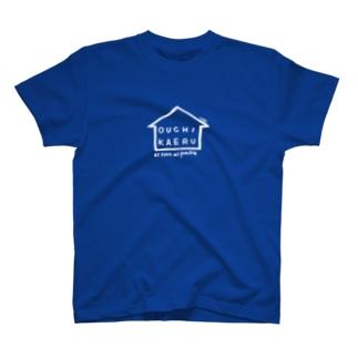 I wanna go home T-shirts